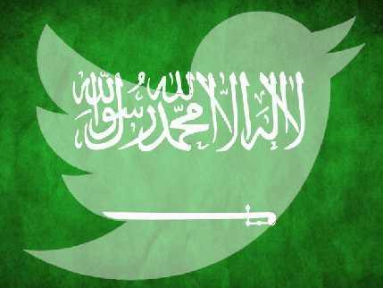 Policía religiosa saudí condena a usuarios de Twitter