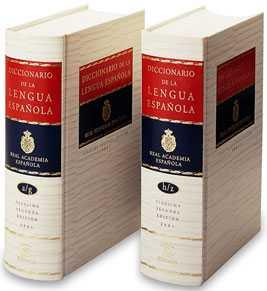 El diccionario, amigo de los amantes de la lengua