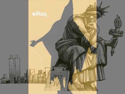 Manipulación, campañas mediáticas y guerras modernas